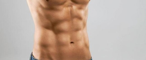 Avant une abdominoplastie chirurgie esthtique du ventre